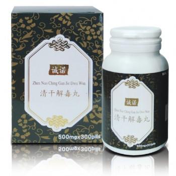 清干解毐丸 (Ching Gan Jie Dwu Wan)
